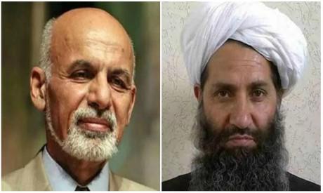 Ashraf Ghani, Haibatullah Akhunzada