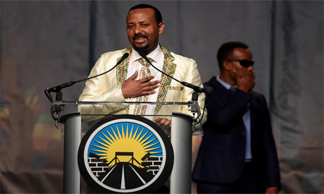 Ahram Online - Ethiopian army clashes with local government