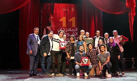 11th national theatre festival