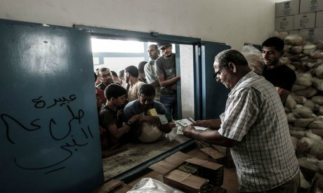 UN food distribution centre in Gaza