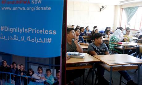UNRWA School
