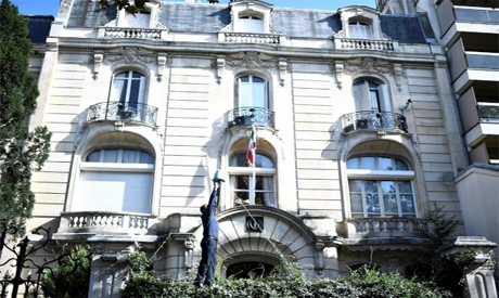Iranian Embassy in Paris