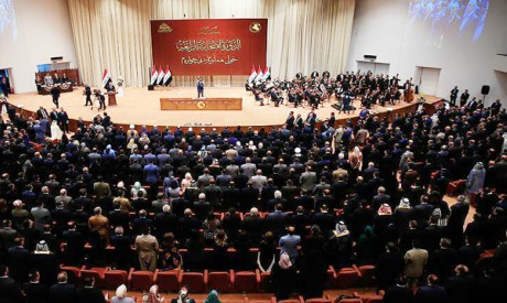 New Iraqi parliament
