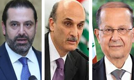 Saad Hariri, Samir Geagea, Michel Aoun