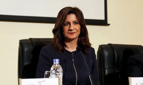 Nabila Makram