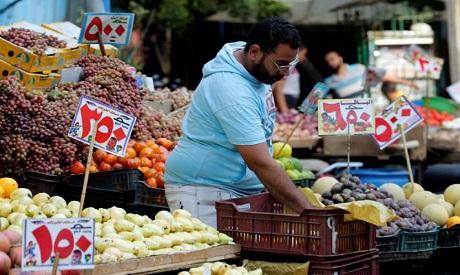 Egyptian market (Reuters)