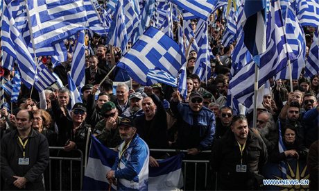 Greek demonstrations over the name of Macedonia