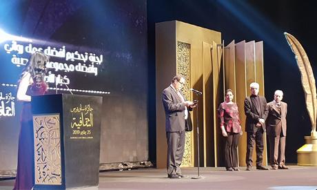 Sawiris Cultural Award