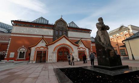 Russian Art Gallery
