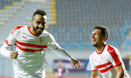 Zamalek Players Celebrate (Photo: Zamalek Official website)