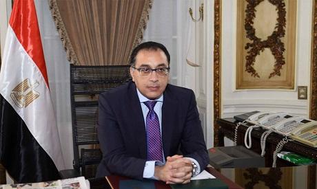 PM Madbouly