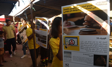 Polls surprise in Tunisian elections