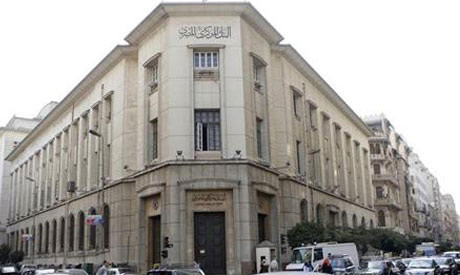 Central Bank of Egypt s