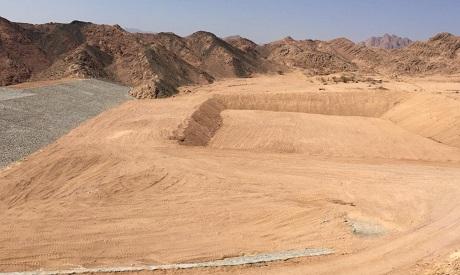 Wadi Al-Bayda