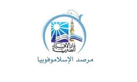 Islamophobia Observatory
