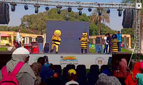 Egyptian Honey Festival