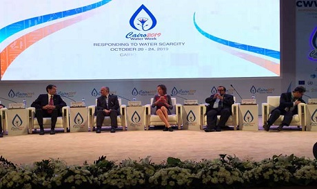 Cairo Water week