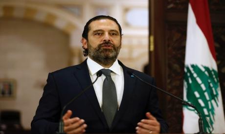 former Prime Minister Saad al-Hariri