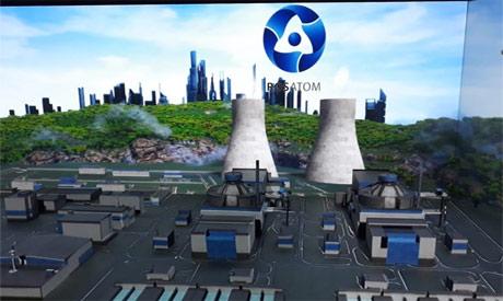 Dabaa Nuclear