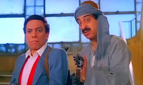 Terrorism and Kebab (1992)