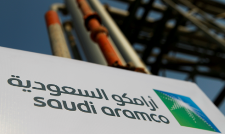 The Saudi Aramco logo