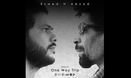 Eswed W Abyad
