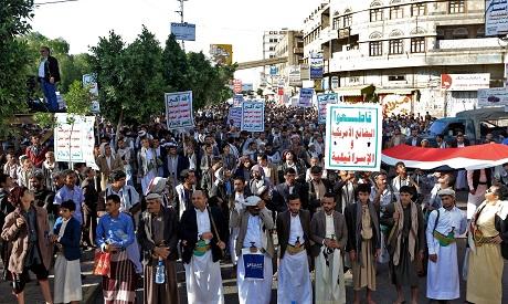 Houthi followers