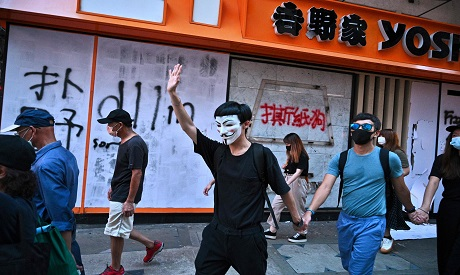 Mask ban in Hong Kong