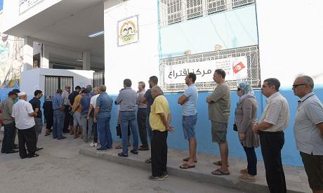 Tunisian Parliamentary Elections