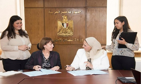 Ministry of Social Solidarity signs a MoU with the British Council