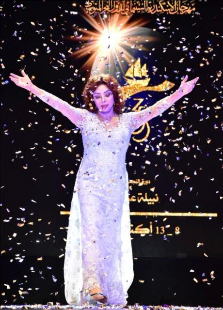 Nabila Ebied Alexandria Film Festival