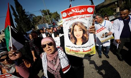 Demonstration in Ramallah