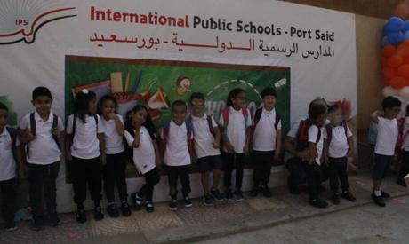 Affordable international education
