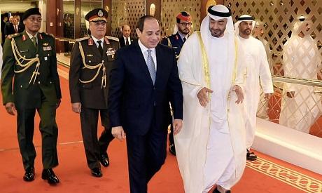Egyptian President in UAE