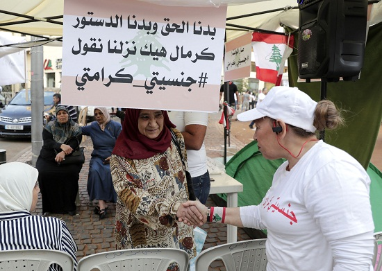 Lebanese women in protest