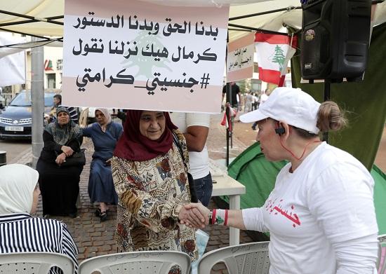 Lebanese women in protest