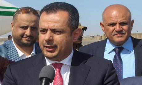 Yemeni PM