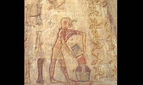 Egyptian Beekeepers