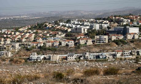 Israeli Jewish settlement of Revava