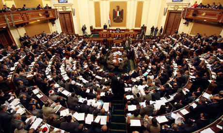 File photo: Egyptian parliament (Photo: Reuters)
