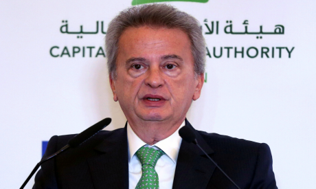 Lebanese Central Bank Governor Riad Salameh