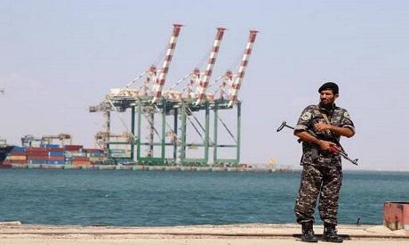 Yemeni Port