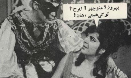 film farsi