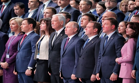 Putin at the Ruling Party conference