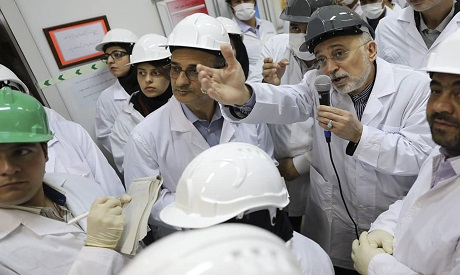 Iranian nuclear plant