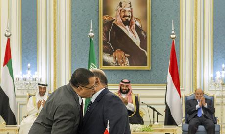 Yemeni