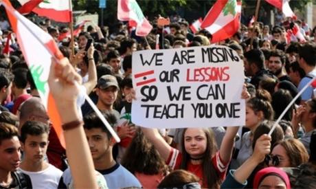 Beirut (AFP)