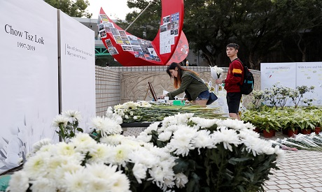 Death of student in Hong Kong