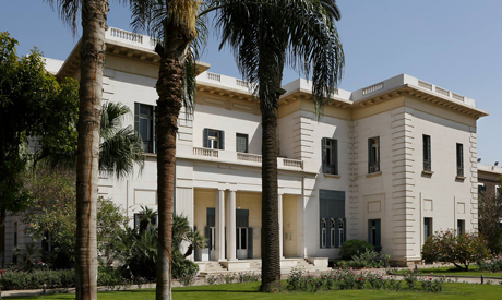 The French Institute of Oriental Archaeology