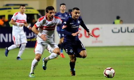 Zamalek, Pyramids FC